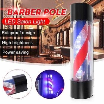 LED ספר חנות סימן מוט אור אדום לבן כחול פס עיצוב Roating סלון קיר תליית אור מנורת יופי סלון מנורה חדש