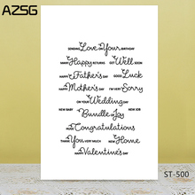 AZSG Huge Sincere Wishes Clear Stamps/Seals For DIY Scrapbooking/Card Making/Album Decorative Silicone Stamp Crafts