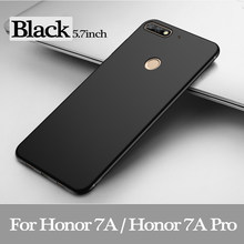"Shockproof Silicone Case For Huawei Honor 7A Pro Case Honor 7A 5.7 "" Soft Silicon Back Phone Case Honor 7 A Pro Full Cover Cases(China)"