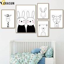 أسود أبيض الزرافة الأرنب الدب الثعلب الحضانة الرسم على لوحات القماش الجدارية الشمال الملصقات و يطبع جدار صور للأطفال غرفة ديكور