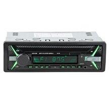HEVXM 1010 Автомобильный MP3 плей 1Din 12В Автомобильный многофункциональный MP3 плеер, fm радио USB флэш диск плеер AUX плеер