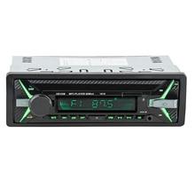 HEVXM 1010 רכב MP3 playe 1Din 12 v רכב רב פונקציה MP3 נגן, FM רדיו USB פלאש דיסק נגן AUX נגן