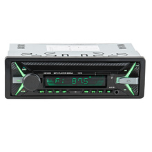HEVXM 1010 araba MP3 playe 1Din 12 v Araba çok fonksiyonlu MP3 çalar, FM radyo USB Flash Disk çalar AUX çalar