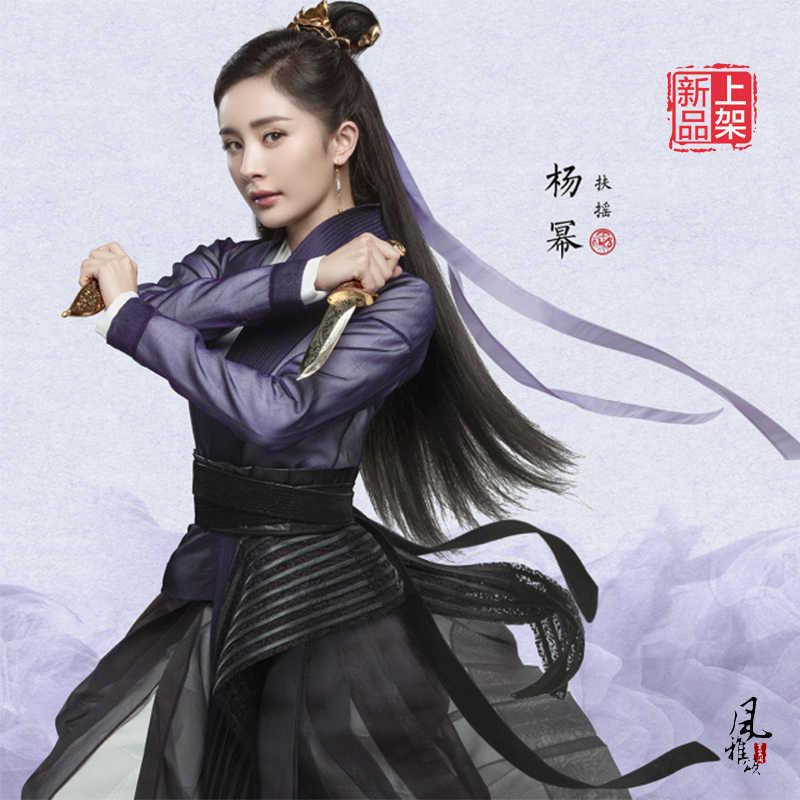 3de87a916 Detalle Comentarios Preguntas sobre 3 diseños Yang Mi esgrima traje ...