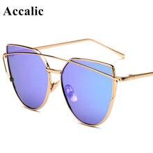 c40b5260a 2019 القط العين خمر العلامة التجارية مصمم روز الذهب مرآة النظارات الشمسية  للنساء معدن عاكس عدسات مسطحة نظارات شمسية الإناث oculo.