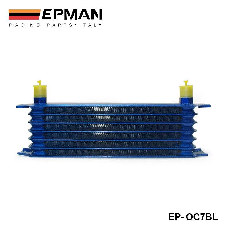 Prix pour Epman-7 rangées 50mm épais en aluminium universel refroidisseur d'huile ep-oc7bl