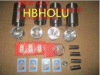 Четыре подходящих (Запчасти для поршневого цилиндра кольцо поршневой штифт) для Great Wall Haval H6 4D20 двигатель