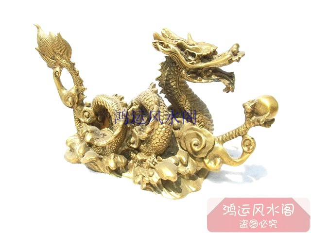 Statue en bronze cuivre pur dragon Bronze décoration fortune lilliputian