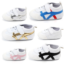 2019 Baby Shoes Solid Color Wear Soft Bottom Baby Casual Shoes Non-slip Breathable White Shoes Wholesale