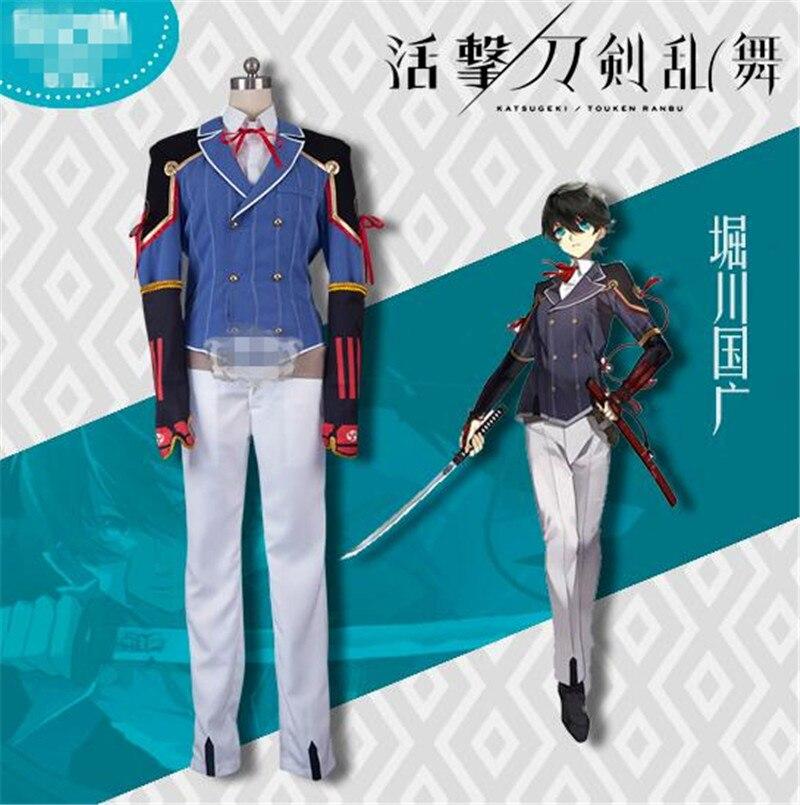Japanese Amine Hot Game Touken Ranbu Online Horikawakunihiro Cosplay Costume Custom Made Suits