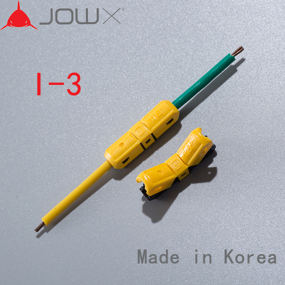 JOWX I-3 10PCS 16~15AWG 1.5sqmm  I-Type Straight Connection In-line Non-stripping Wire Cable Connectors Terminals Splice Crimp