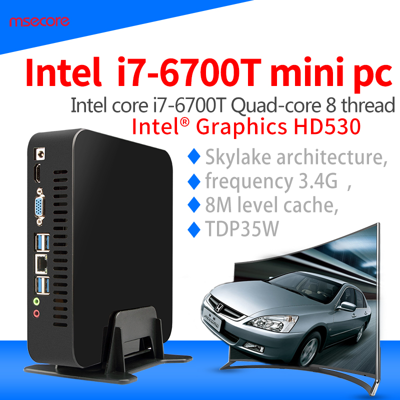MSECORE 6th Gen Quad-core I7 6700 Mini PC Windows 10 Desktop Computer Pocket PC linux Nettop barebone Intel HD530 4K 300M WiFi