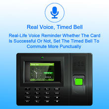 employee attendance system promotion shop for promotional employee