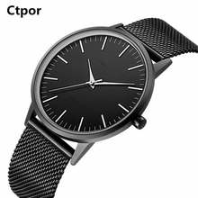 1a94205f59e3af Ctpor Men Watch Fashion Choose Nylon Leather Wrist Watches Casual Male  Ultra-thin Dial Clock Waterproof Relogios Montres No Logo