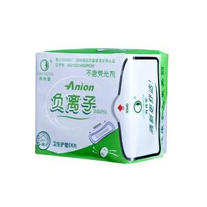 Image 5 - 19Pack Hygienic Pad Sanitary Towels Love Moon Anion Sanitary Napkins For Women Pads Gaskets Menstrual Pad Lovemoon Hygiene