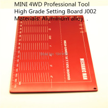 MINI 4WD Setting Board Self-made Parts Tamiya MINI 4WD Professional Tool: High Grade Setting Board J002  1Pcs/lot