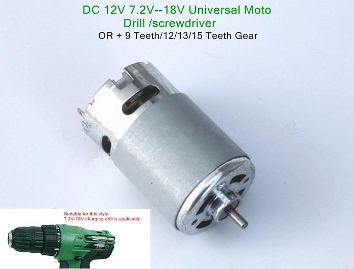 10.8V 12V DOUBLE SPEED CHARGE DRILL MOTOR FOR MAKITA SELECT 12 TEETH