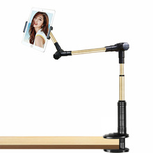 Folding Long flexible Arm Tablet Holder Phone Stand For Ipad Samsung Kindle support 12.9 inch Lazy Bed Tablet Mount Bracket