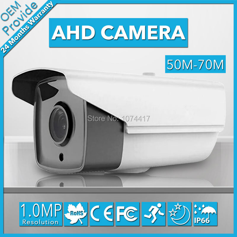 AHD4100H-E  4 Big Led  1.0MP Analog High Definition 720P AHD camera IP66  IR 70M  camera infrared  free Shipping free shipping 960p 1 3mp ahd analog high definition ir 30m 2pcs array led ir dome camera for 500m coaxial cable