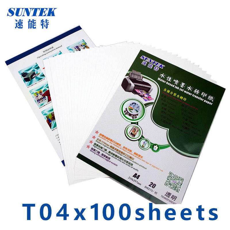 image about Printable Decal Paper titled US $78.99 100 sheets A4 Clear Waterbased Inkjet H2o Shift Paper,Decal Paper,Melamine Paper,Shift printing paper-in just Portray Paper towards