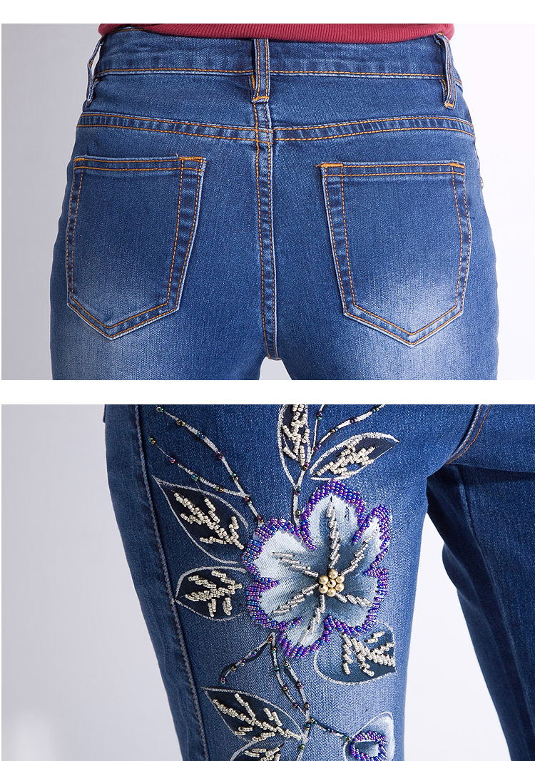 FERZIGE Women's Jeans Embroidered Flares Manual Beading Stretch Slim Fit Luxurious Denim Pants