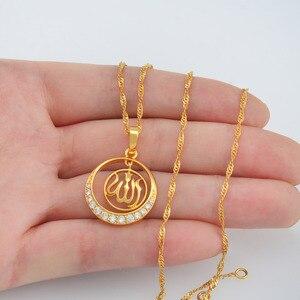 Image 2 - Anniyo גבוהה איכות מעוקב Zirconia אללה תליון שרשרת לנשים האיסלאם תכשיטי זהב צבע מזרח התיכון הערבי מתנות #202904