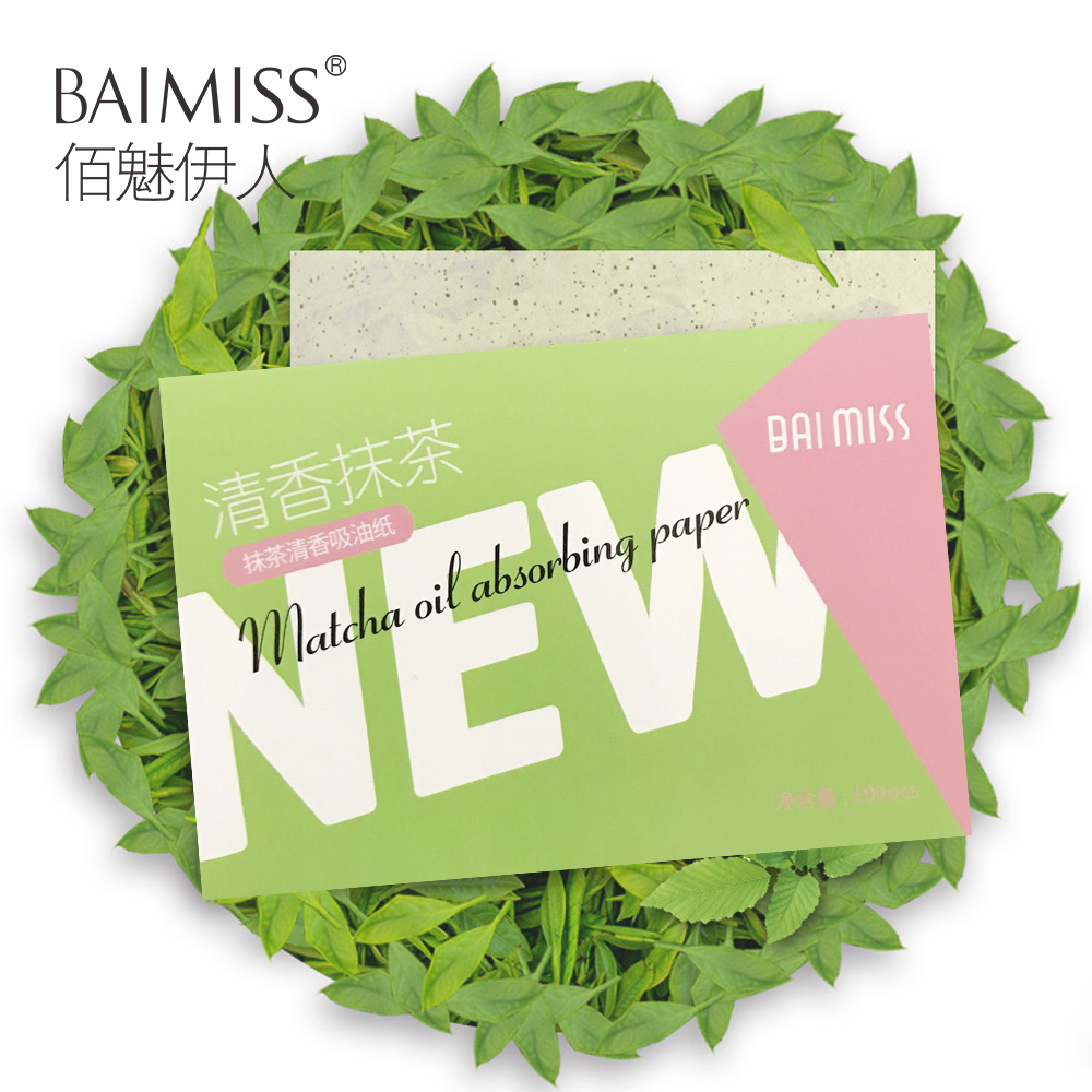 BAIMISS Matcha Absorbent Paper Oil Absorbing Sheets Deep Cleanser Face Oil Control Tool Blackhead Remover Acne Treatment 100PCS