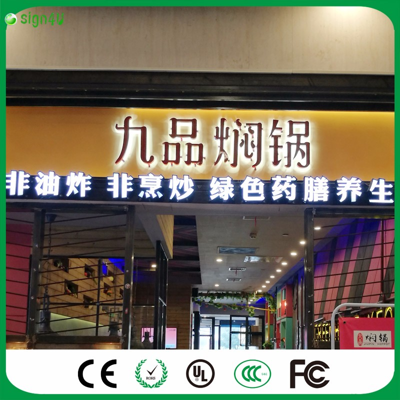 ФОТО Factory Outlet Exterior waterproof Stainless steel backlit led signs