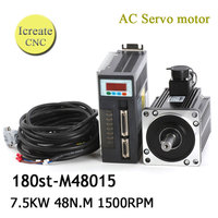 Free Shipping 7.5KW servo motor kits 180ST M48015 3 phase motor 48N.M 380V 7500W permanent magnet synchronous motor