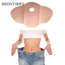 30 Days 10Pc Quick Slimming Patch Belly Slim Patch Abdomen Treatment font b Weight b font