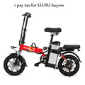 Мини-велосипед складной электрический велосипед 48V12A/25A/30A литиевая батарея 14 дюймов 400 Вт Мощный мотор электрический велосипед Скутер Город ...
