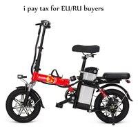 2018 мини велосипед складной электрический велосипед 48V12A/25A/30A литиевая батарея 14 дюймов 400 Вт мотор электрический велосипед Скутер e велосипе