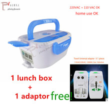 220&110VAC/12VDC Cooking PTC Electric Heating Lunch Box Set Portable Food-Grade Container Warmer cute 4 Buckles food thermal