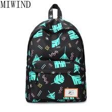 Miwind женщины печати рюкзаки рюкзак для женщин и мужчин Рюкзак Мода Многофункциональный Женский Путешествия backpacksTJQ964