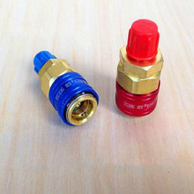 Air conditioner High pressure side Low air conditioning Fast joint Fluoride tools 2pcs/lot
