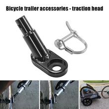 купить 2019 Steel Bicycle Rear Steel Bicycle Trailer Hitch Mount Adapter  Bike Ball Coupler Heavy Duty Hitch Lock Height Adjustable дешево