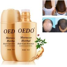 Morocco Herbal Ginseng Hair Care Keratin Oil Essence Hair Loss Treatment Butter Powerful Hair Growth Serum Repair Hair Root