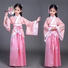 Традиционные китайские танцевальные костюмы для девочек, детская одежда в стиле «Минг Опера», древняя фея династии Хань Тан Цин ханьфу, детское платье