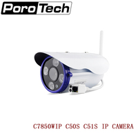 C51S FULL HD 1080P 2 0MP Wifi IP Camera P2P Wireless Outdoor Waterproof IP66 Security Camera