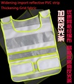 Reflective safety vest  thicker white grid mesh fabric high grade reflective PVC strip