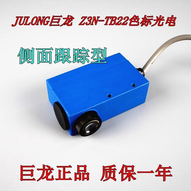 Z3N-TB22 Colore Macchina Confezionatrice Sensore Occhio ElettricoZ3N-TB22 Colore Macchina Confezionatrice Sensore Occhio Elettrico