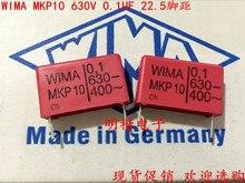 2020 heißer verkauf 10 stücke/20 stücke Deutschland WIMA MKP10 630V 0,1 UF 100NF 630V 104 P: 22,5mm Audio kondensator kostenloser versand