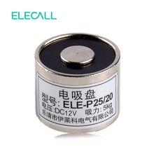 ELE-P25/20 LS-P25/20 12V 24V DC Holding elektrikli mıknatıs kaldırma 5KG Solenoid elektromıknatıs