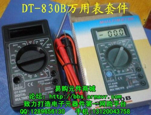 DT-830B DT830B Multimeter Digital Multimeter Teaching kit parts electronic production suite