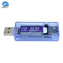 Voltmètre compteur de courant USB testeur de batterie externe outil de Diagnostic docteur chargeur tension capacité outils de mesure ampèremètre numérique