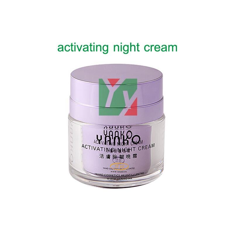 wholesale Yanko Skin Care night cream anti wrinkle activating eighth generation