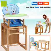 Small lourie adjustable multifunctional child dining chair wood paint baby dining chair baby dining chair