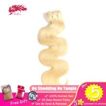 Ali queen 613 блонд пучок девственницы тела волна топ бразильский один-Даритель человеческих молодых девушек волос ткать расширение 2 или 3 года