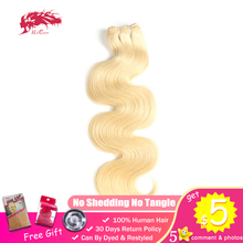 Ali Queen 613 Blonde Bundle Virgin Body Wave Top Brazilian One-Donor Human Young Girl Hair Weave Extension 2 or 3 Year