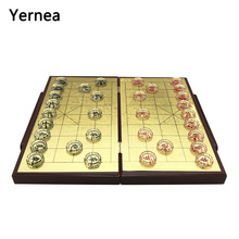 Yernea New Wood Chinese Chess Game Set Folding Chessboard Crystal Pieces Glittering Gold Foil Upscal Good Gift